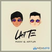 Райм & Артур - Латте
